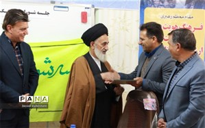 جلسه شورای پشتیبانی سواد آموزی منطقه مروست برگزار شد