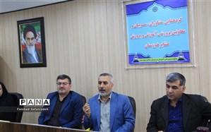 افتتاح سالن اجتماعات استاد محمدبهمن بیگی در آموزش و پرورش عشایر خوزستان