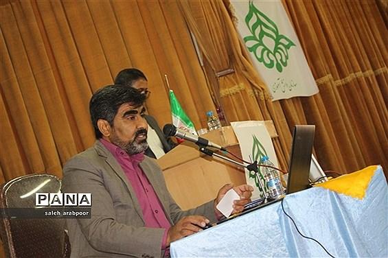 جلسه مدیران مدارس نواحی 1و2 در خصوص پایگاه سلامت دانش آموزی در کرمان