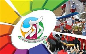 اجرای هشتمین دوره طرح ملی دادرس در ۱۹ آموزشگاه شهرستان یزد