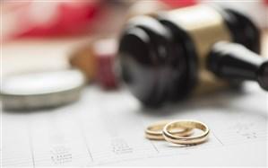 مراجعه 8400  متقاضی طلاق به بهزیستی مازندران در سال جاری