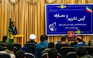 مسئول اتحادیه انجمن های اسلامی دانش آموزان استان چهارمحال و بختیاری منصوب شد