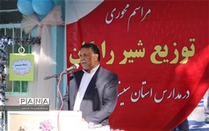 زنگ توزیع شیر رایگان مدارس سیستان وبلوچستان نواخته شد