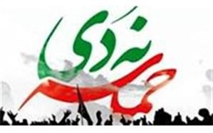 راهپیمایی بزرگ ۹دی در نیشابور برگزار می شود