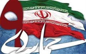 بیانیه سازمان بسیج فرهنگیان در سالروز حماسه مردمی نهم دی ماه 88
