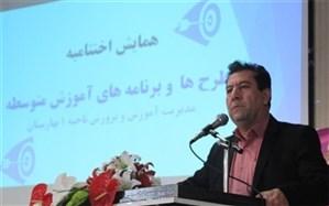 شفیع پور: برنامه درسی میبایست با شرایط دانش آموز امروز تطبیق داده شود