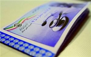 تامین اجتماعی استان سمنان بیش از ۱۶۲ هزار بیمه شده اجباری دارد