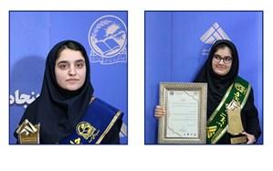 جایزه نوبل ایرانی در دست 2 دانش آموز سمنانی
