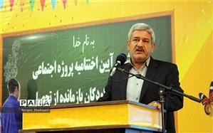 اولویت بخشی به برقراری عدالت آموزشی در سطح مدارس استان خوزستان