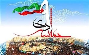 رخشانیمهر: نهم دی نماد بصیرت عاشورایی ملت ایران است که مسیر را برای همگان روشن کرد