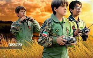 نمایش فیلم سینمایی منطقه پرواز ممنوع ویژه دانش آموزان درفاروج