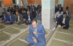 برگزاری مراسم پر فیض زیارت عاشورا در آموزش و پرورش استان بوشهر