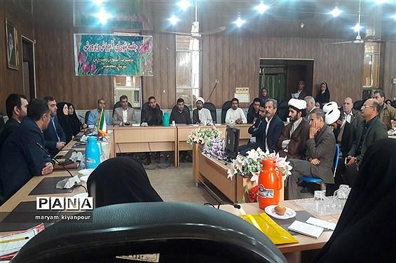 برگزاری جلسه معاونان پرورشی و مربیان قرآنی شهرستان مسجدسلیمان