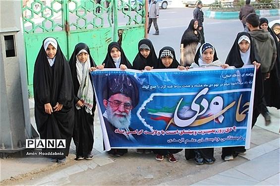 اجتماع بزرگ مردمی بزرگداشت حماسه 9 دی در سیستان و بلوچستان