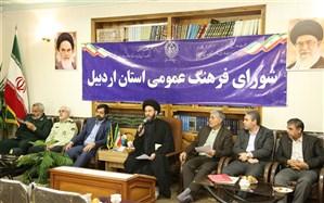 جلسه شورای فرهنگ عمومی استان اردبیل