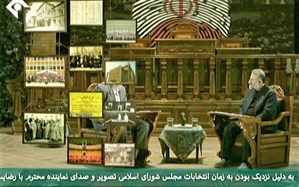 سانسور عجیب چهره نماینده مجلس در برنامه تلویزیونی
