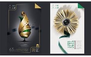 شیراز مهیای جشنواره «سروناز» میشود