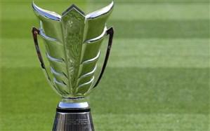 زمان معرفی میزبان جام ملتهای آسیا 2027 مشخص شد