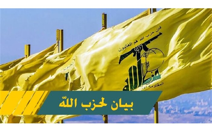 حزبالله لبنان: آمریکا با حمله خود نشان داد دشمن عراق و عراقیهاست