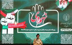 مراسم گرامیداشت حماسه 9 دی با حضور باشکوه مردم بصیر بوشهر برگزار شد