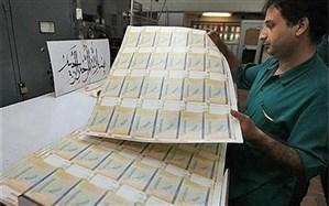 اسناد خزانه اسلامی تا سقف ۲۰ هزار میلیارد تومان به طلبکاران واگذار میشود