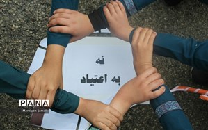 برگزاری همایش یک روزه پیشگیری از اعتیاد برای خانواده های دانش آموزان در مدارس زیدون