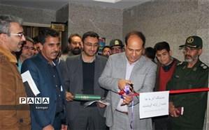 برپایی اولین نمایشگاه عکس زلزله کرمانشاه در ابرکوه