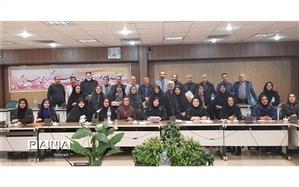 همایش روسای انجمن اولیا و مربیان مدارس منطقه 17