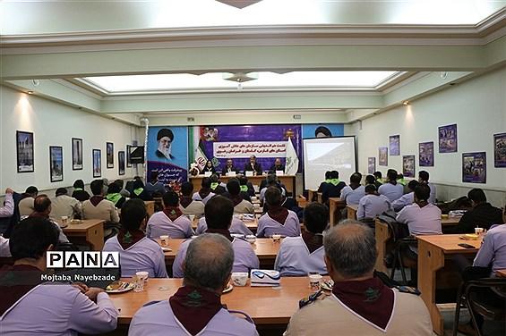 نشست هم اندیشی سازمانهای دانش آموزی استانهای خراسان رضوی، فارس و گلستان