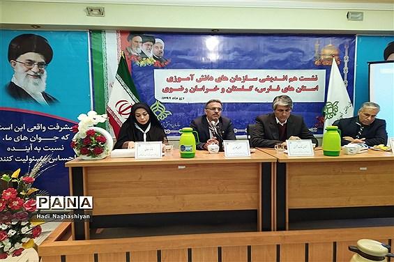نشست هماندیشی سازمانهای دانشآموزی استانهای فارس، گلستان و خراسان رضوی در مشهد مقدس