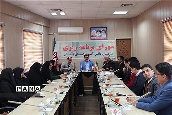 جلسه شورای برنامهریزی سازمان دانشآموزی زنجان