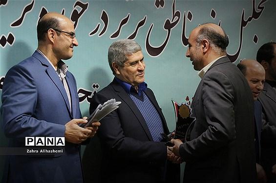 آیین تجلیل از مناطق برتر در حوزه تربیت بدنی و سلامت شهر تهران