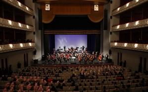«بچههای امید»؛ اجرای ویژه ارکستر ملی