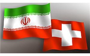 اعتراض شدید ایران به آمریکا با احضار حافظ منافع آن کشور به وزارت امور خارجه