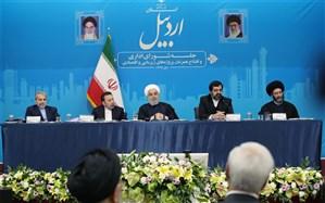 آرمان های انقلاب اسلامی، فروشی نیست