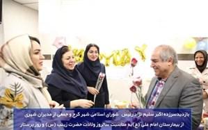 شهردار و رئیس شورای شهر کرج از بیمارستان امام علی (ع) کرج دیدار کردند