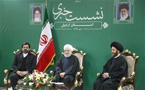 نشست خبری رئیس جمهور در پایان سفر به استان اردبیل