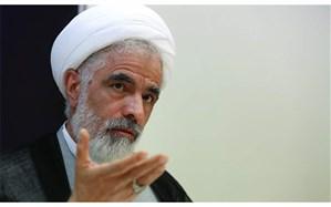هیات عالی نظارت مجمع تشخیص مصلحت نظام تشکیل جلسه حضوری داد