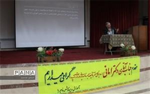 محمود امانی طهرانی: اولین خاستگاه برنامه ویژه مدرسه(بوم )، خاستگاه علمی است