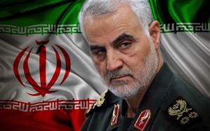 شهادت سردار حاج قاسم سلیمانی در حمله تروریستی آمریکا