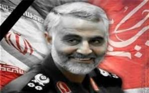 پیام تسلیت مدیرکل آموزش و پرورش استان یزد به مناسبت شهادت سردار سلیمانی