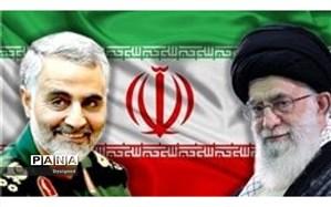 پیام تسلیت  روسای مناطق و نواحی آموزش و پرورش خوزستان