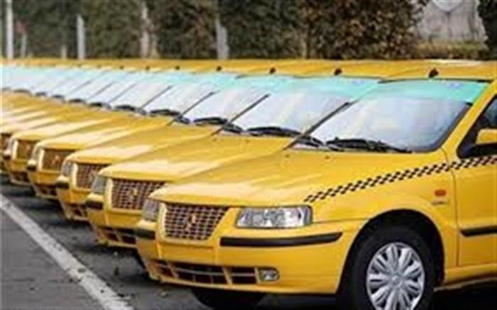 نوسازی تاکسی