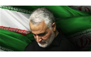 اطلاعیه روابط عمومی سازمان دانش آموزی زنجان در رابطه با تسلیت شهادت سردار سلیمانی