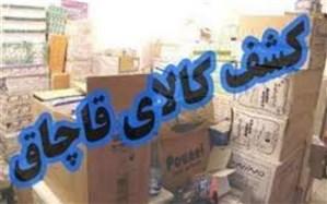 18 میلیارد کالای قاچاق در یزد کشف شد