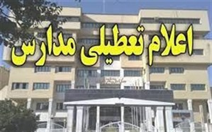 مراکز پیش دبستانی و ابتدایی نقده و پیرانشهر تعطیل شد