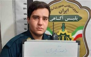 دستگیری مامور قلابی در فردیس