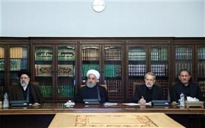 بازآرایی نهادی شورای عالی هماهنگی اقتصادی