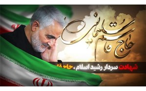 سرپرست سازمان دانش آموزی استان هرمزگان پیام تسلیت صادر کرد