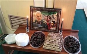 برگزاری مراسم گرامیداشت  شهید سپهبد حاج قاسم سلیمانی در ادارهکل آموزش وپرورش سیستان وبلوچستان